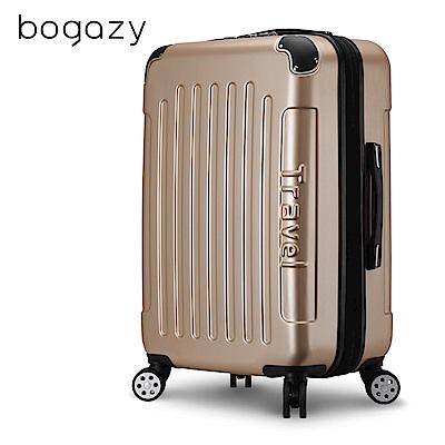 Bogazy 暮夜星辰 29吋可加大磨砂面行李箱(香檳金)