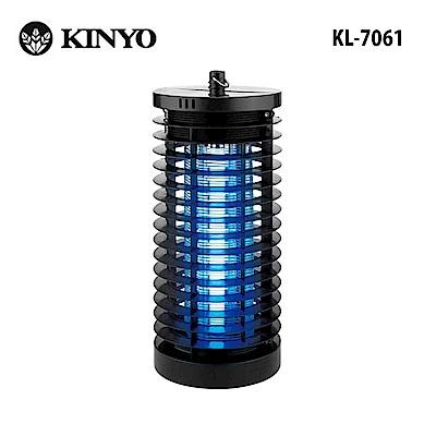 【KINYO】KL-7061 電擊式捕蚊燈