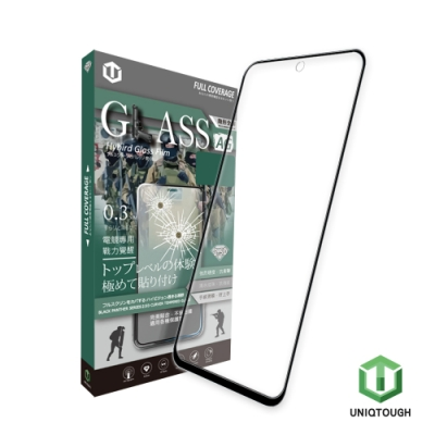 UNIQTOUGH Samsung Galaxy A51 酷玩電競霧面9H滿版鋼化膜