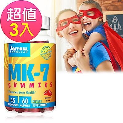 Jarrow賈羅公式 MK-7關鍵力軟糖x3瓶(60粒/瓶)