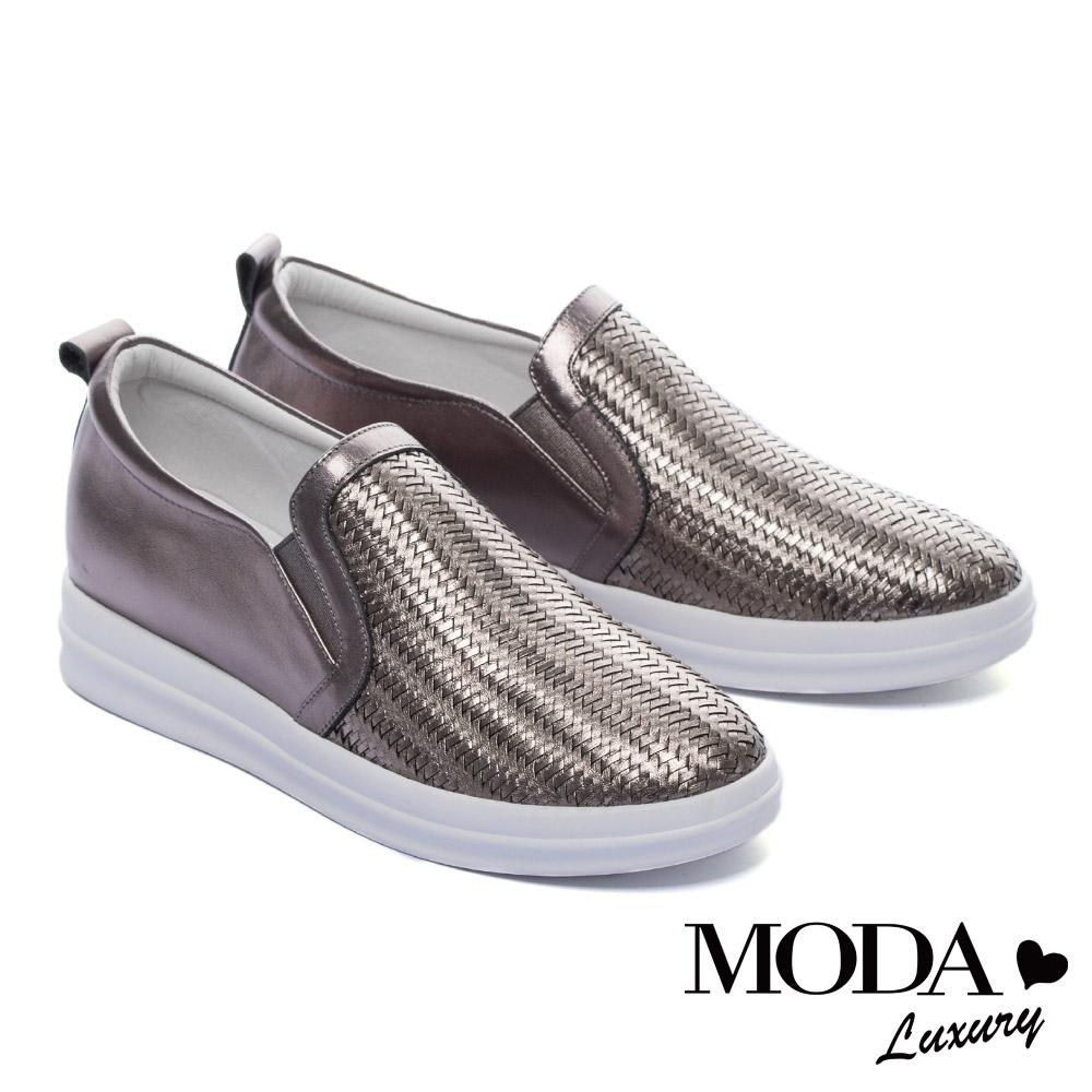 休閒鞋 MODA Luxury 質感編織紋理全真皮內增高休閒鞋-古銅