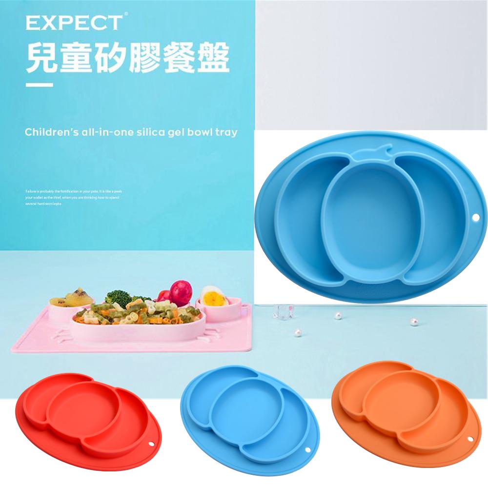 EXPECT兒童南瓜造型矽膠餐盤2入組
