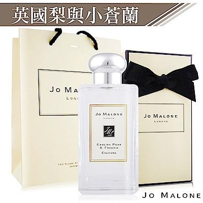 Jo Malone 英國梨與小蒼蘭香水100ml[附紙盒+提袋+緞帶]