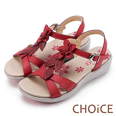 CHOiCE 親膚涼爽春意 嚴選牛皮花葉點綴厚底涼鞋-紅色