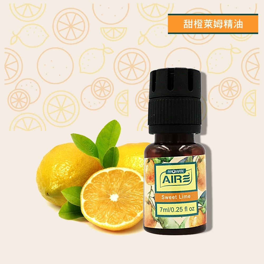 AIRE 風口香氛夾 -甜橙萊姆精油 -急速配