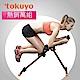tokuyo NEW II型男美女提臀健腹器 TU-158 product thumbnail 2