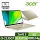 ACER 宏碁 SF514-55T-56MP 14吋輕薄觸控筆電 i5-1135G7/8G/512G PCIe SSD/Win10/特 product thumbnail 1