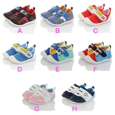 (時時樂)TOPU ONE 童鞋 輕量透氣抗菌防臭運動鞋學步鞋寶寶鞋-共8款