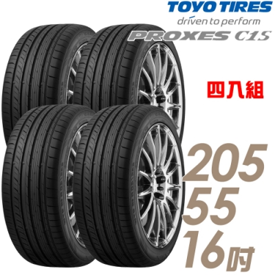 【TOYO 日本東洋】 C1S-205/55/16 寧靜 舒適 排水佳 輪胎 四入2055516 205-55-16 205/55 R16