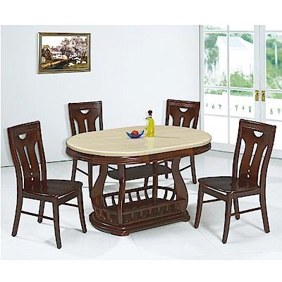 MUNA 胡桃色4.5尺石面橢圓餐桌組(1桌4椅) 136X91X80cm