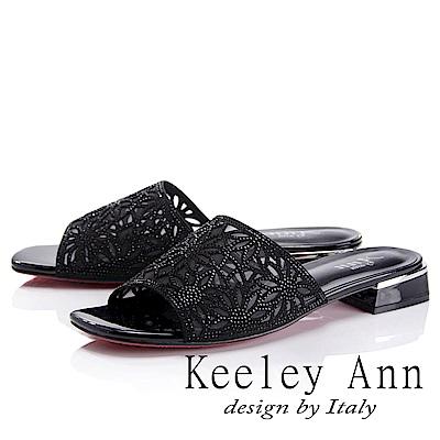 Keeley Ann 高貴典雅~紗網碎鑽一字低跟拖鞋(黑色-Ann系列)
