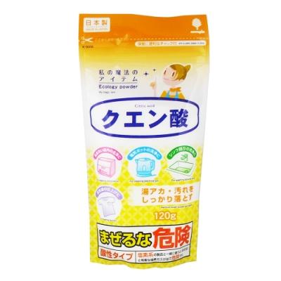 日本製食器檸檬酸去污粉-120gX4包組
