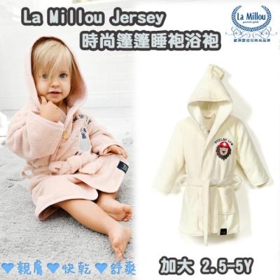 La Millou 篷篷嬰兒兒童睡袍浴袍_加大2.5-5Y-打火小英雄(雲朵白)