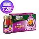 白蘭氏 黑醋栗+金盞花葉黃素精華飲72入(60ml x 6入 x 12盒) product thumbnail 2