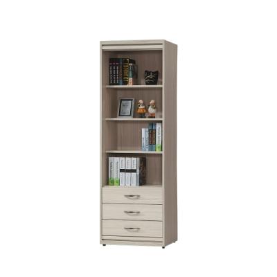 柏蒂家居-希爾頓2尺三抽開放式書櫃/收納置物櫃-61x40x194cm