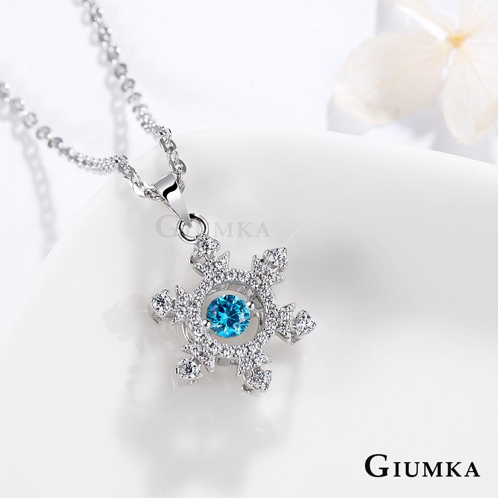 GIUMKA 925純銀跳舞石項鍊聖誕雪花耶誕情人禮物推薦-共3色