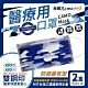 [限搶]永猷 雙鋼印拋棄式成人醫用口罩-迷彩藍(50入x2盒) product thumbnail 1