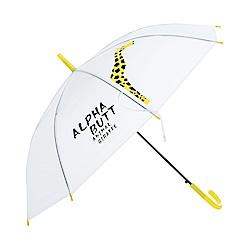 樂嫚妮 自動開傘/直立雨傘- 長頸鹿