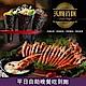 (台北新莊)天賜良緣大飯店 平日自助晚餐吃到飽2張 product thumbnail 1