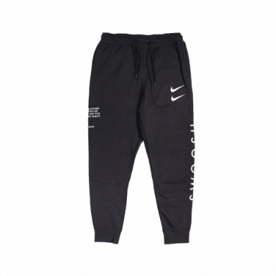Nike 長褲 Swoosh French Pants 男款 運動休閒 縮口褲 雙勾 口袋 穿搭推薦 黑 白 CU3932010