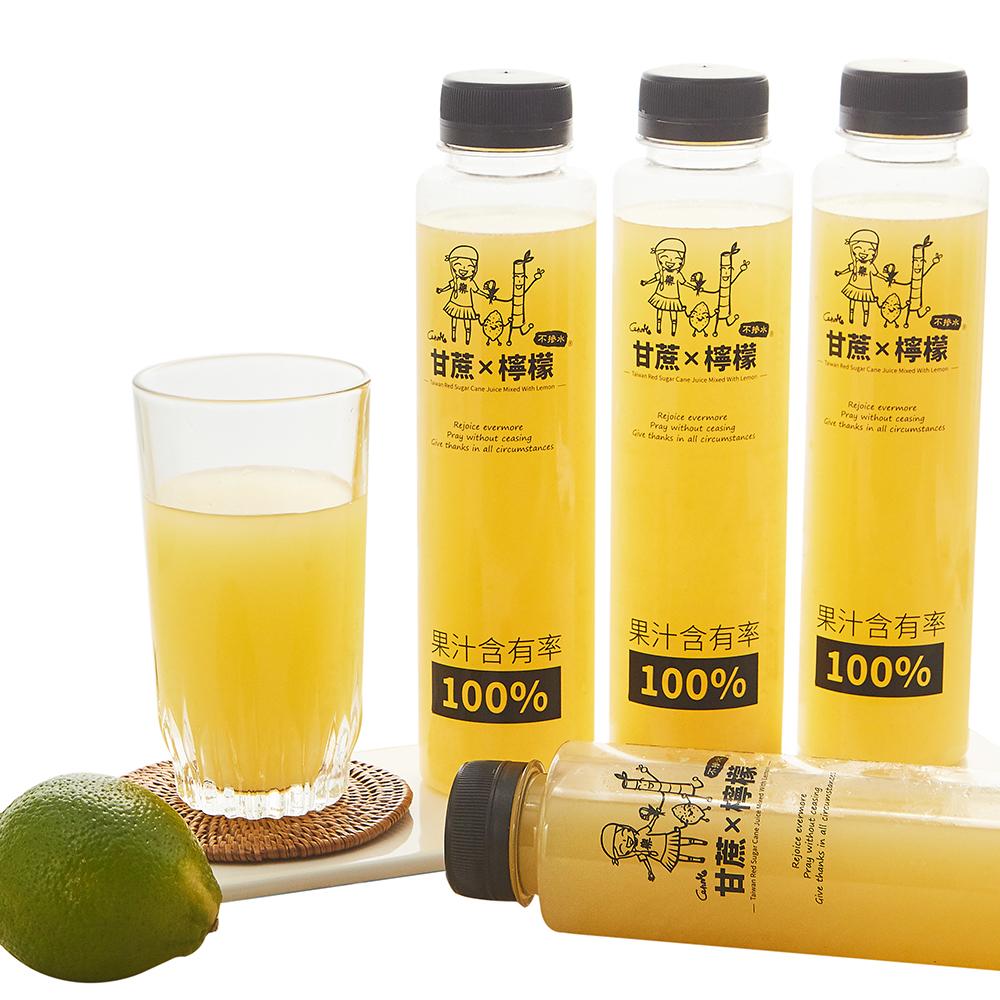 樂樂長 冷壓台灣紅甘蔗檸檬汁(6入)(CAT)