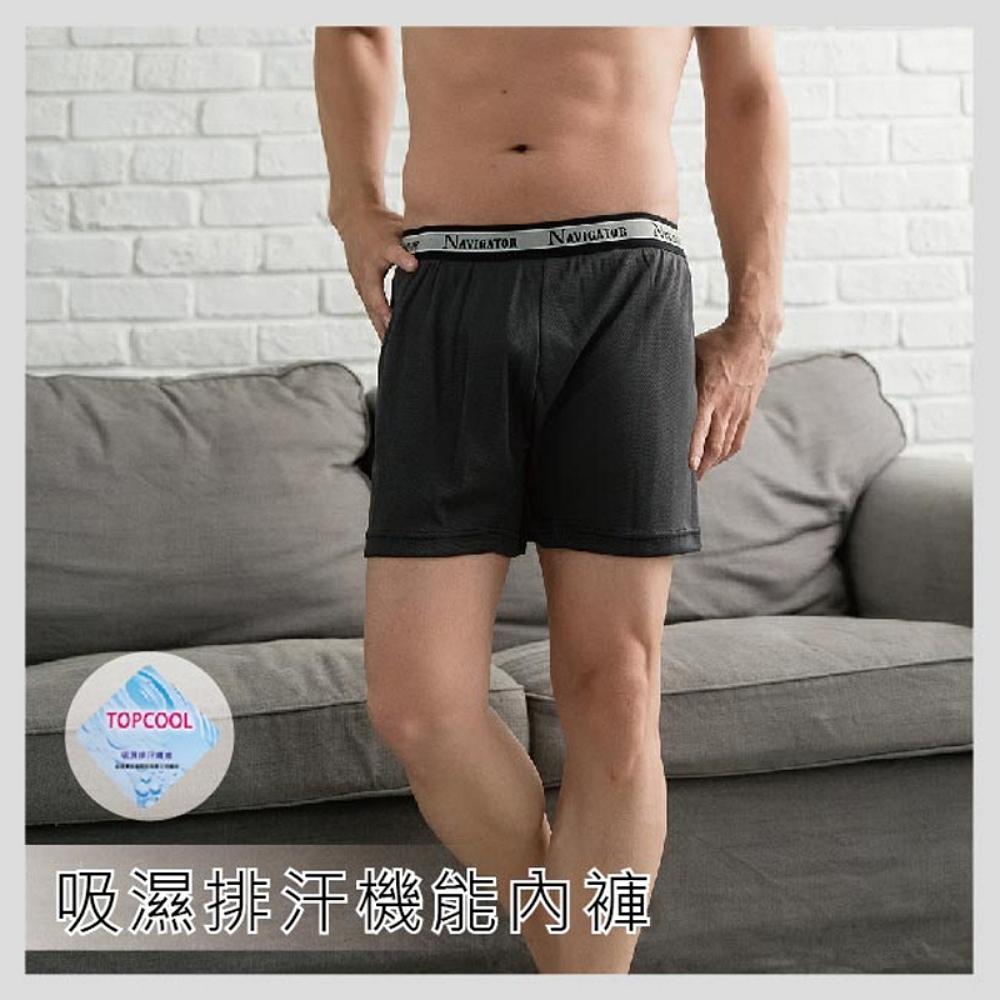 貝柔TOP COOL吸濕排汗平口褲