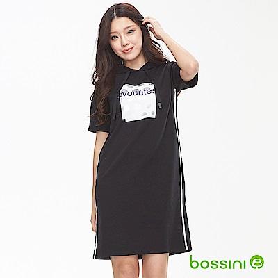 bossini女裝-連帽短袖連身裙黑