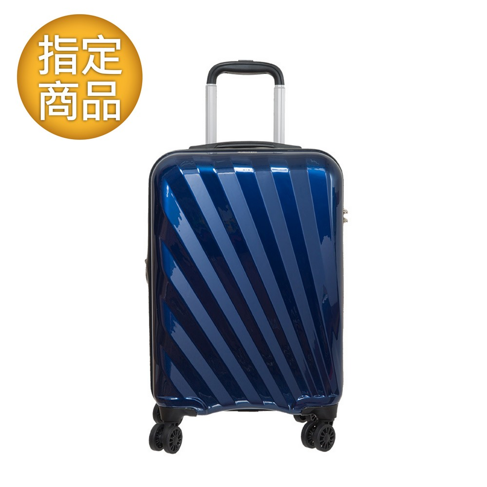【OUTDOOR】SHINE閃耀系列-20吋拉鍊箱-珠光藍 OD1720B20RB