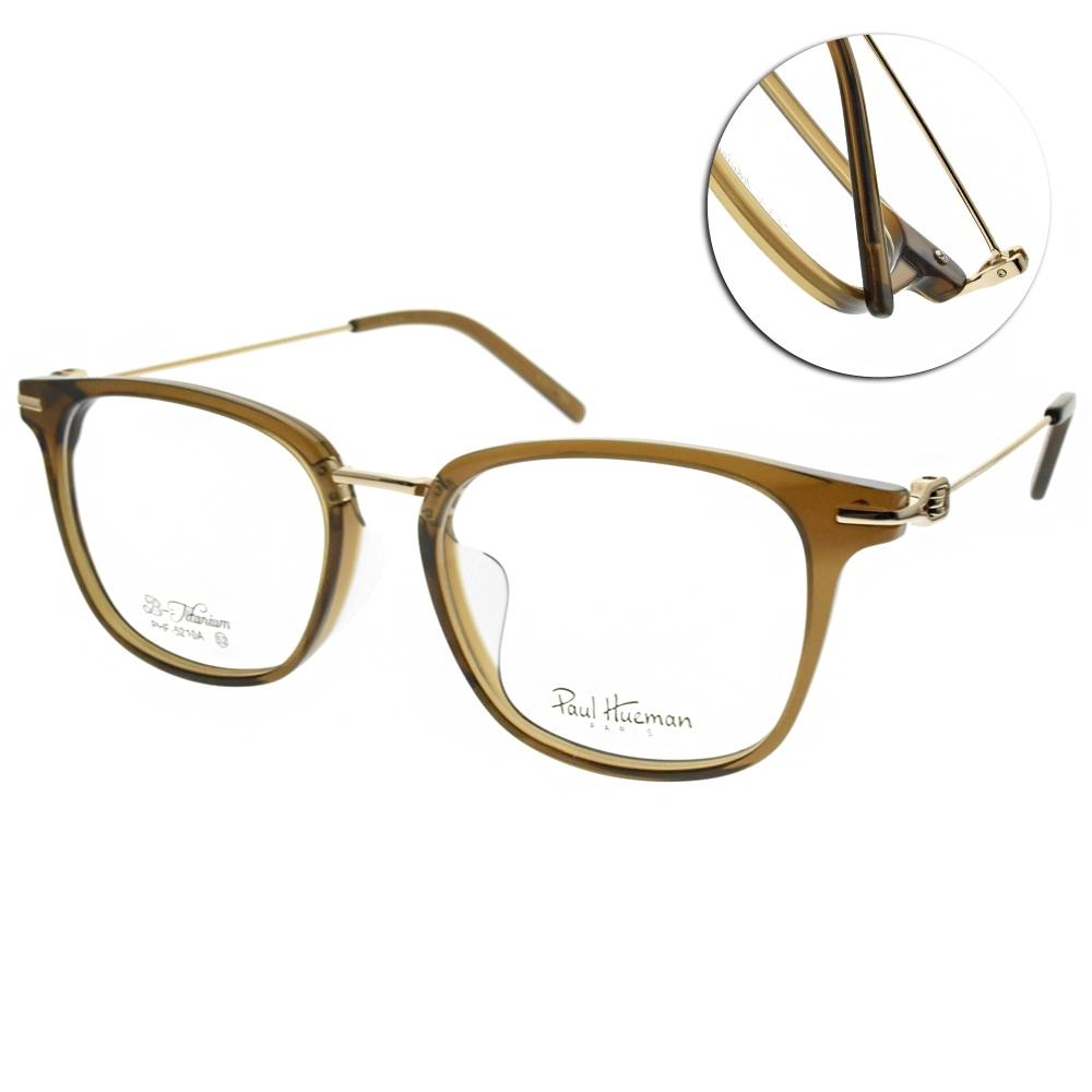 PAUL HUEMAN 光學眼鏡 韓系方框款 /透咖啡-金 #PHF5210A C04