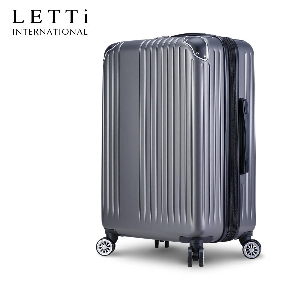 LETTi 時光拼圖 25吋 可加大行李箱(時尚灰)