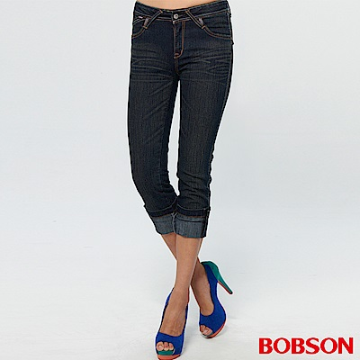 BOBSON 女款鑽飾七分褲