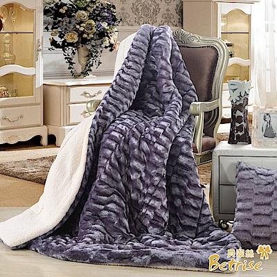 Betrise迷戀紫    3 D親膚/奢華仿貂毛羊羔絨雙面毯 180 * 200 (激厚加大升級款)