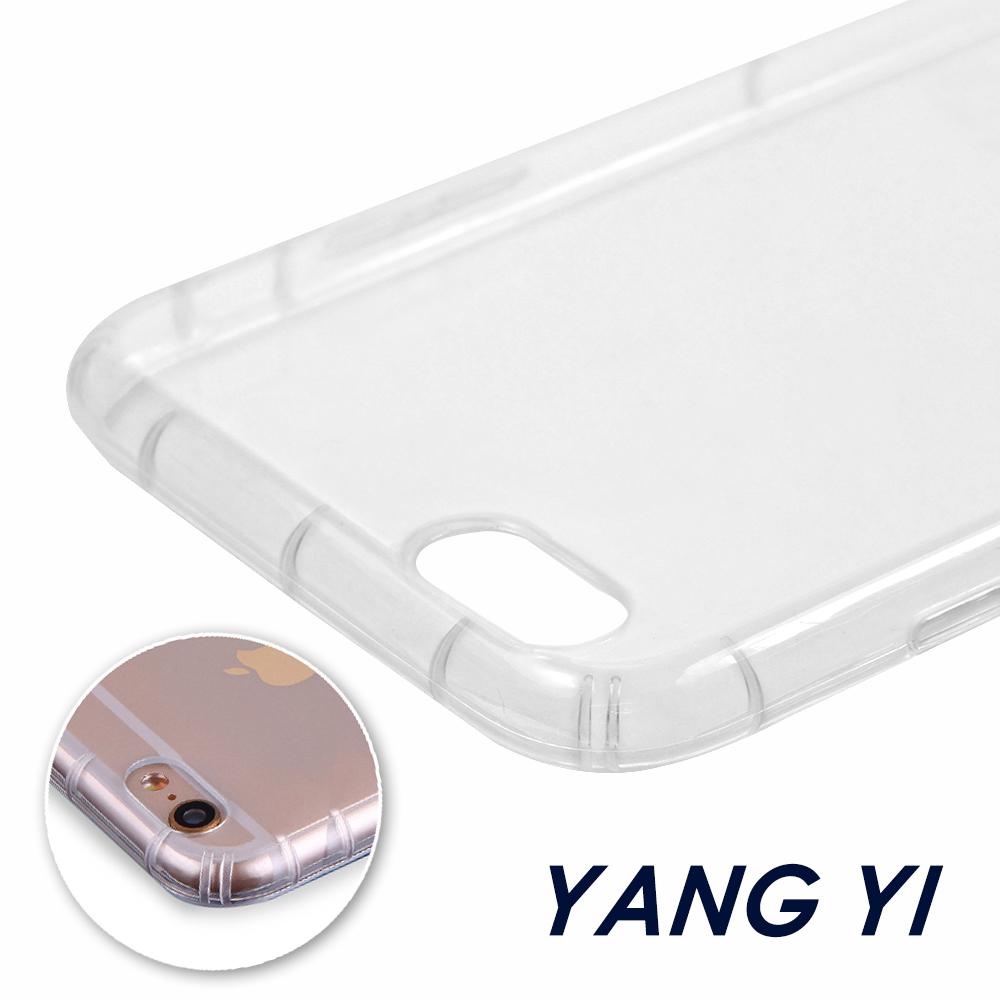 揚邑 ASUS ZenFone 3 Zoom 氣囊式防撞耐磨不黏機清透空壓殼