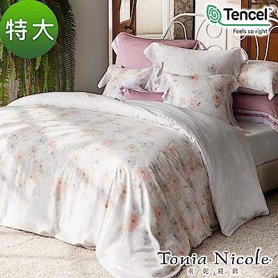 Tonia Nicole東妮寢飾 春櫻漫舞環保印染100%萊賽爾天絲被套床包組(特大)