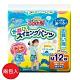 日本【大王】Goon 兒童游泳戲水用 尿褲M號12張入#男生用--兩包裝 product thumbnail 1