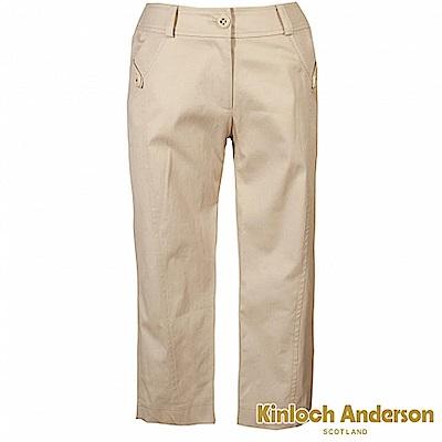 【Kinloch Anderson 金安德森女裝】剪接壓線七分褲