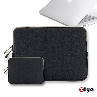 [ZIYA] Macbook 13 吋潛水材質麻花紋收納袋/內袋 極簡黑