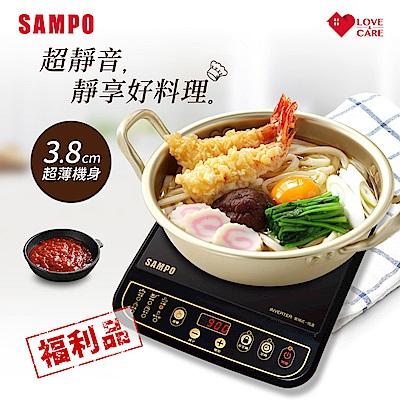 SAMPO聲寶 IH變頻電磁爐 KM-SJ12T(福利品)