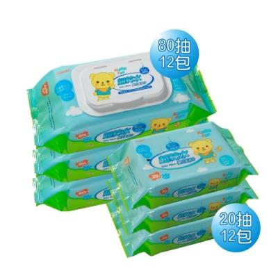 【箱購】Combi 超純水濕紙巾80抽/20抽組合箱購(80抽x12包+20抽x12包)