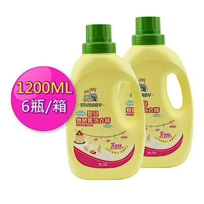 【愛的世界】嬰兒雙酵素洗衣精(1200ml*6瓶/箱)-台灣製-