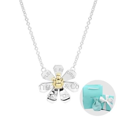 Tiffany&Co. Return to Tiffany 雛菊造型純銀項鍊