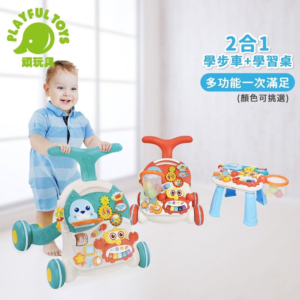Playful Toys 頑玩具 2合1學步車+學習桌 (兩色可選擇)