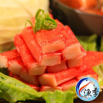 【漁季水產】日式風味蟹味棒3包組(250g±10%/包)