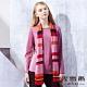 麥雪爾 撞色條纹羊毛針織圍巾-紅 product thumbnail 1