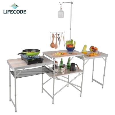 LIFECODE 橡木紋大容量料理桌(4張桌面+附燈架+送背袋)