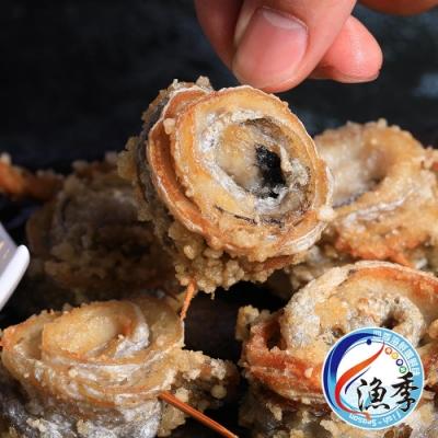 【漁季水產】嚴選白帶清肉5包組(300g±10%/包)