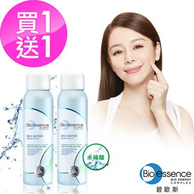 Bio-essence碧歐斯 BIO水感舒緩微礦控油噴霧100ml(買1送1)