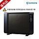 福利品 AIRMATE艾美特 遙控電膜式電暖器 AHY81003R product thumbnail 1