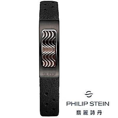 Philip Stein翡麗詩丹睡眠手環-【優雅款】