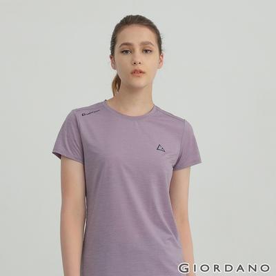 GIORDANO 女裝G-MOTION超輕涼感T恤 - 62 仿段彩薄暮紫